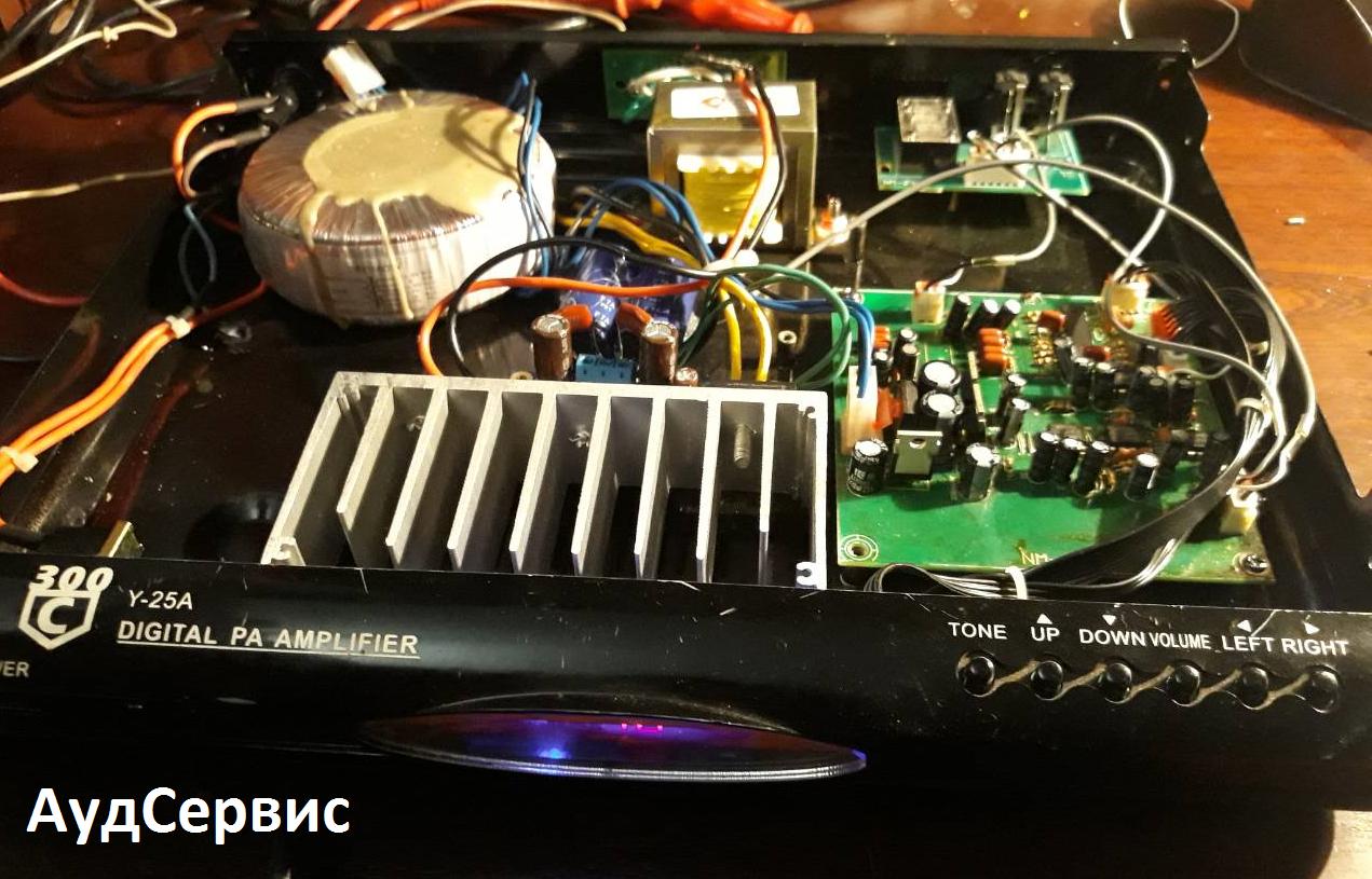 Ремонт и модернизация аудио усилителя