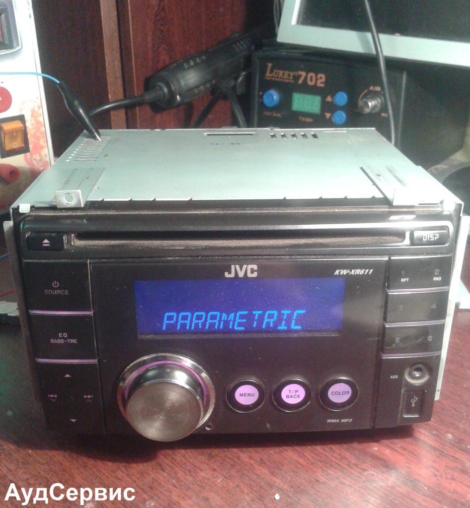 Ремонт автомагнитолы JVC KW-XR 611