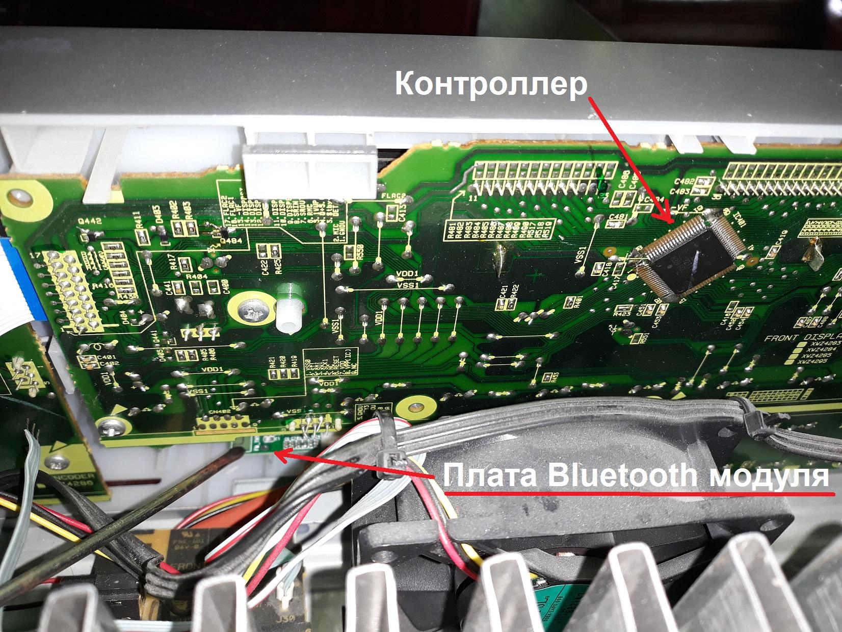 Как нельзя устанавливать Bluetooth модуль
