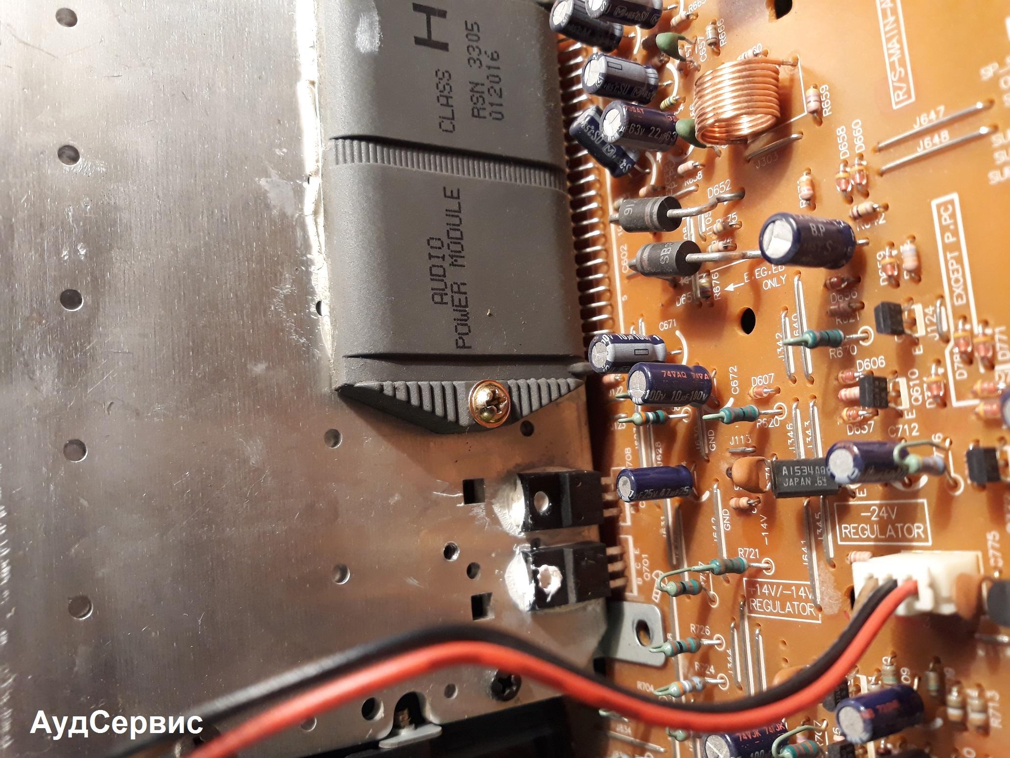 Ремонт усилителя Technics SA-EX510
