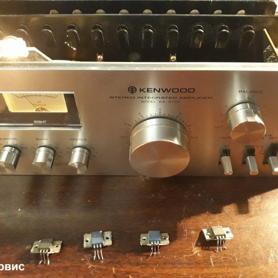 Ремонт усилителя Kenwood KA-5700