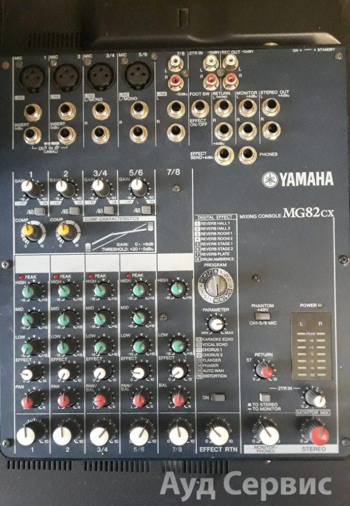 Ремонт микшерного пульта Yamaha MG82cx